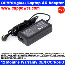 19V 1.58A laptop adapter for Acer China Wholesale laptop adapter for acer 19V 1.58A
