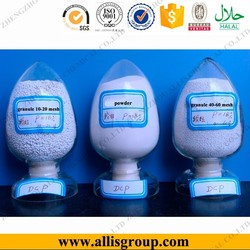 White powder animal feed grade dicalcium phosphate 18%
