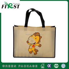Produce Customized Non-woven ECO Protection Shopping Bags/custom promotion laminated pp non woven bag