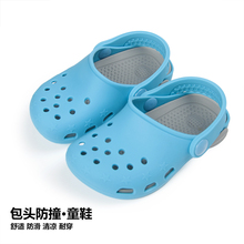 silicone beach walk slipper for kids summer shoes sandals