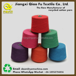 China factory of raw cotton carded weaving yarn for socks yarn