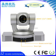 full hd video all in one 1920 x 1080 ptz camera with SDI ,DVI Interface China Factory