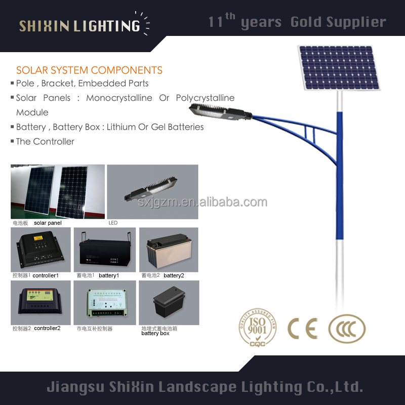 led street lantern antique lighting pole solar street light