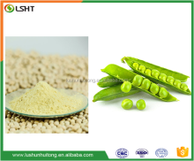 food grade 80% 85% pea protein isolate functional beverage additive ZQ154
