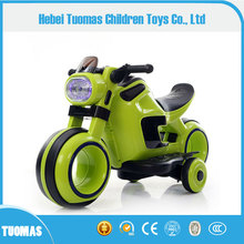 China Cheap Sports Motorcycle 6V Kids Battery Powered Ride On Car
