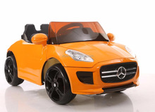 low cost children 2 seats electric mini car