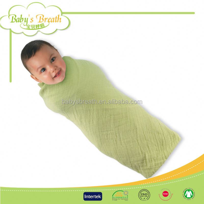 MS557 comfortable warmful baby blanket for new born, quality blanket
