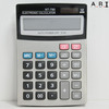 8 Digit School Office Scientific Calculator