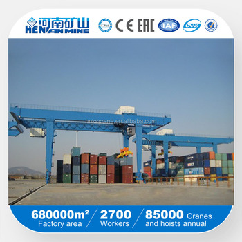 Hot sale RMG gantry crane with hight quality/RMG crane