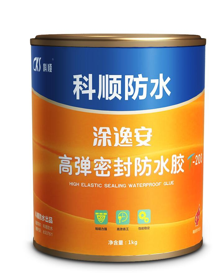 Single component Nano Polyurethane Roofing Waterproof coating
