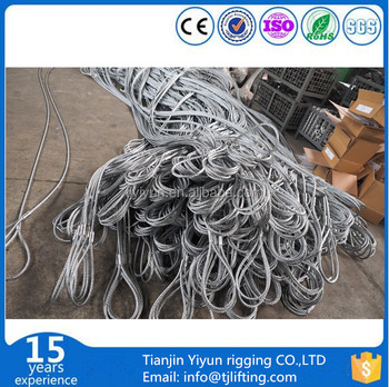 Stainless wire rope sling 7x19 diameter 8mm in different length
