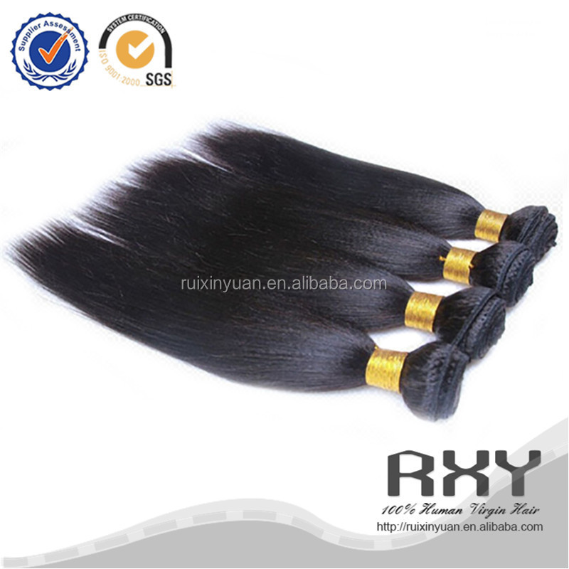 High quality wholesale grade 8a 22 inches yaki straight weave