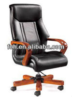 Guangzhou High End Genuine Leather Swivel Recliner Office Executive Chair (FOH-B31-1#)