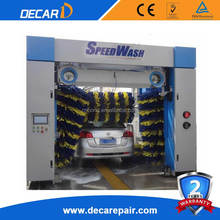 Most Attention Mobile Car Wash Equipment For Sale