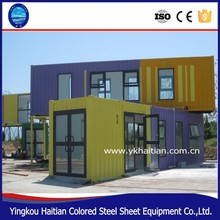 Factory direct hot sale attractive style moving prefab house