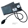 Medical Adult DIY Type Aneroid Sphygmomanometer