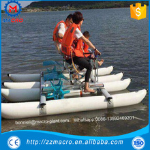 Most popular sea aquaskipp/water skipper/water bicycle from china