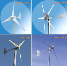 Sweden SKF bearing three phase quieter fiber glass blade windmill 24v 48v 1 kw wind generator