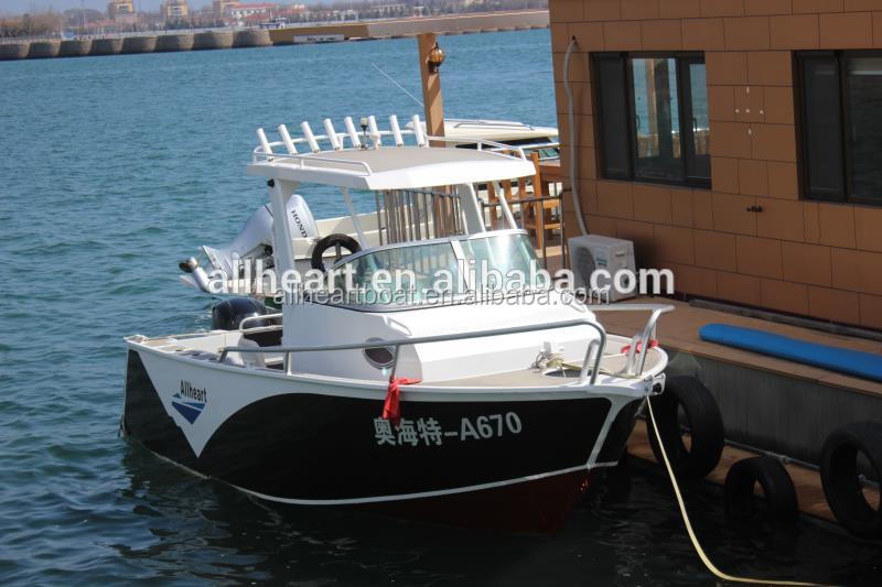2017 new Australia design cheap boat price