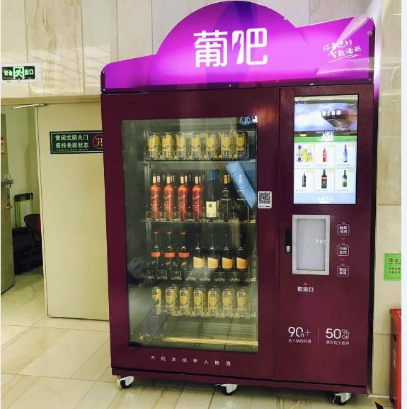 Купить торговые автоматы для вендинга