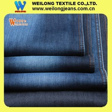 B1619-A 11oz cheap price hot sale pure cotton dark blue denim jeans fabric for man wholesale in China