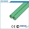 Choose factory price plastic Din 8077-8078 ppr pipe