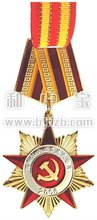 army awards medal, military awards medal with custom ribbon