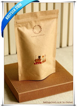 food grade kraft packaging paper bag for flour