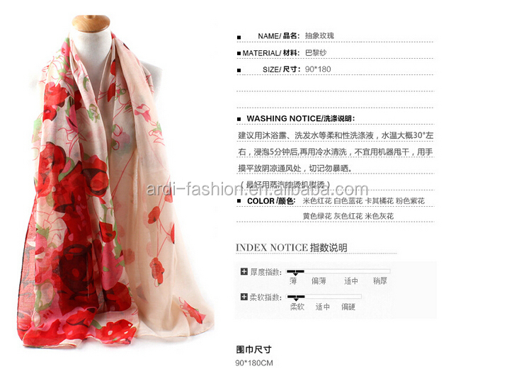 2016 wholesale spring rose floral print lady scarf