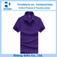 Free sample mens polo shirt design
