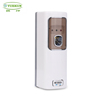 Factory new design mul-functional hotel digital mini aerosol dispenser auto non air freshener dispenser YK3280