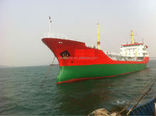 2407DWT Oil tanker ship