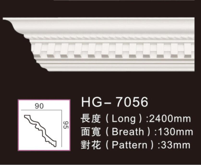 Gear polyurethane pu foam crown/cornice /injection mouldings /door,window trim/baseboards/ceiling decoration
