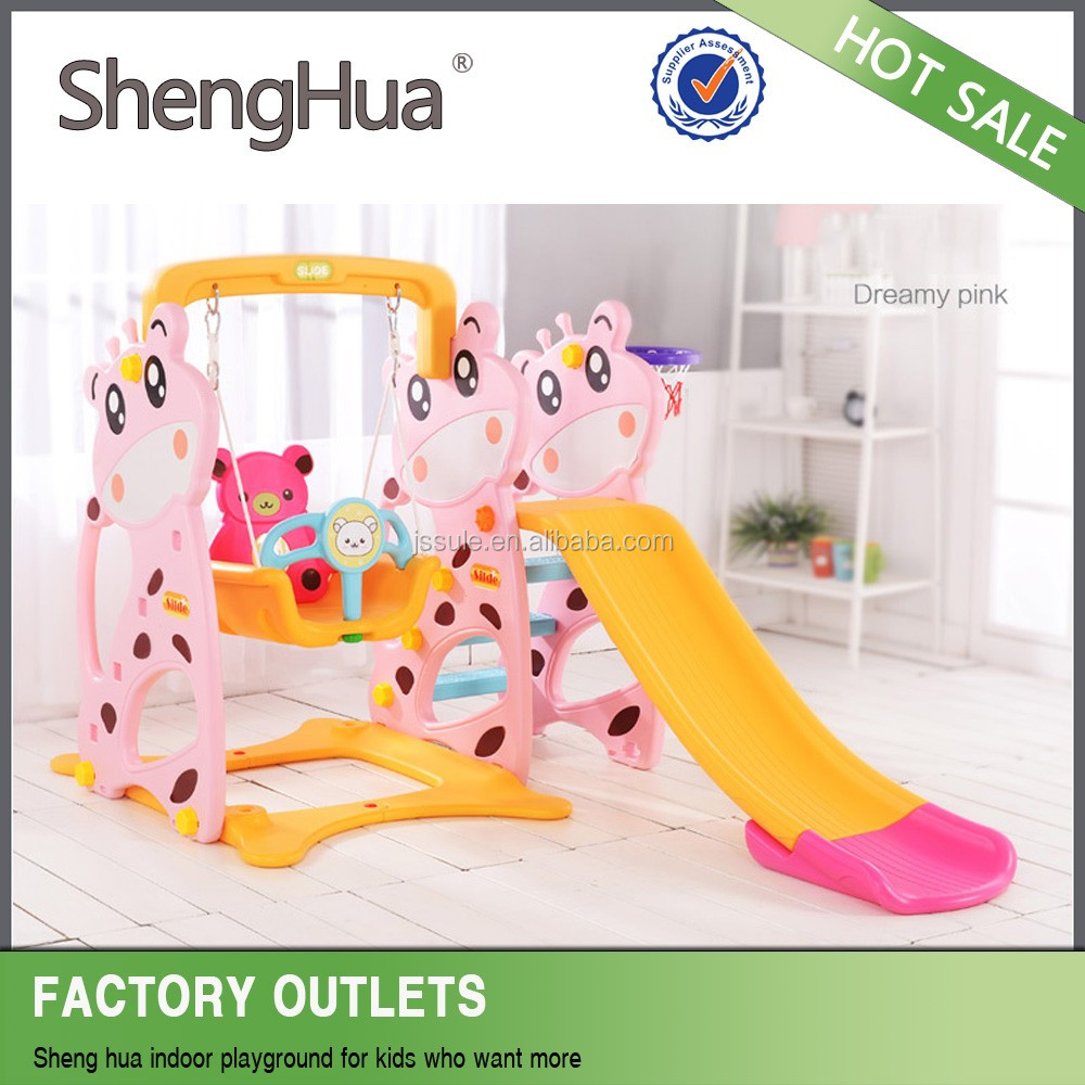 2016 safety environmental protection indoor plastic baby slides kids mini playground swing set