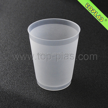 300cc Disposable Frosted cup
