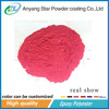 Anyang powder coating paints and nanotechnology epoxy powder coating