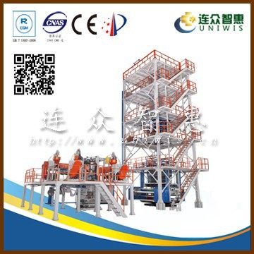 POF heat shrinkable 3-5 layer co extrusion film blowing machine