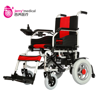 JRWD1002 remote electric wheelchair cheap price electric wheelchair