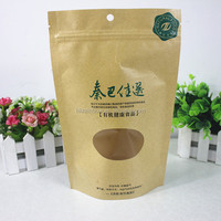 Resealable Brown Kraft Paper Bag for Cookies/ nut