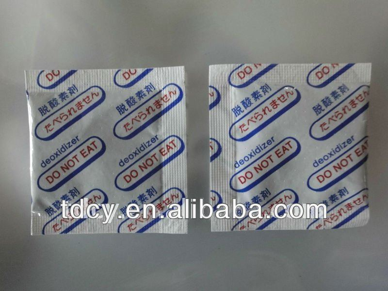 food grade iron powder oxygen absorber for food packaging