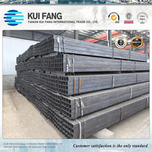 Tianjin supplier ms hollow section square hs code black pipe prices