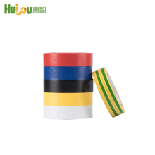 Yiwu PVC insulating tape with back glue flame retardant