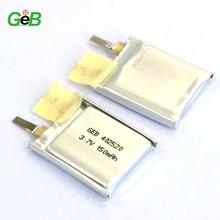 3.7v rechargeable li-ion batteries battery small li polymer battery