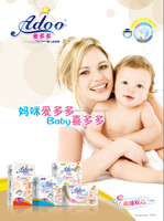 private label /OEM Baby diaper bag factory supplies baby diapers wholesale from baby diaper manufacturers in china