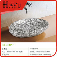 HY488A-1 import export business ideas colour chinese design ceramic sink