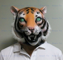 Vivid Animal Tiger Costume Latex Rubber Realistic Tiger Mask Ffor Halloween Masquerade Ball Dress