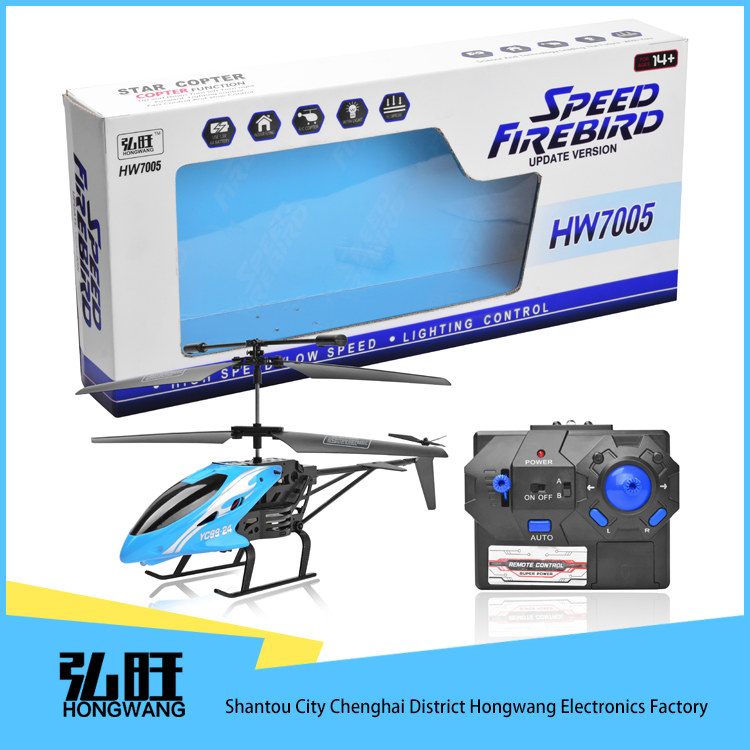 China factory outdoor rc helicopter rc big helicopter/toys helicopter rc manual