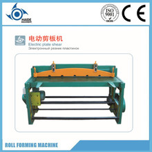 2015 Hot sale !!! Haide Foot operated shear,foot operated shearing machine,foot sheet cutting machine