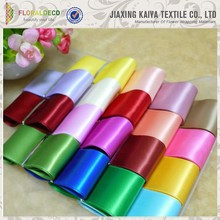 Polyester Colorful Double Faced Wholesale Satin Ribbon Manufactures