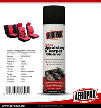 AEROPAK Automotive Car Care Products MSDS Upholstery Carpet Foamy Cleaner